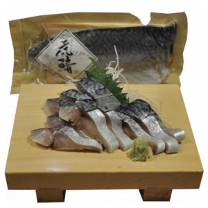 虎鯖刺し(〆鯖お刺身用半身)
