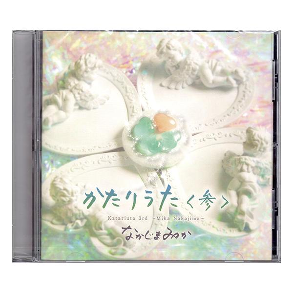 CD-katariuta3