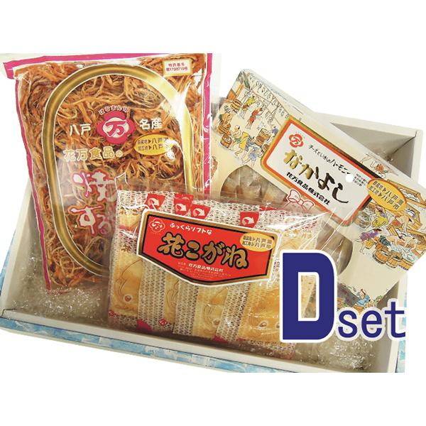 F-nakayoshi-setD