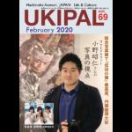B-ukipal-69