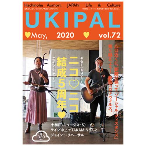 B-ukipal-72