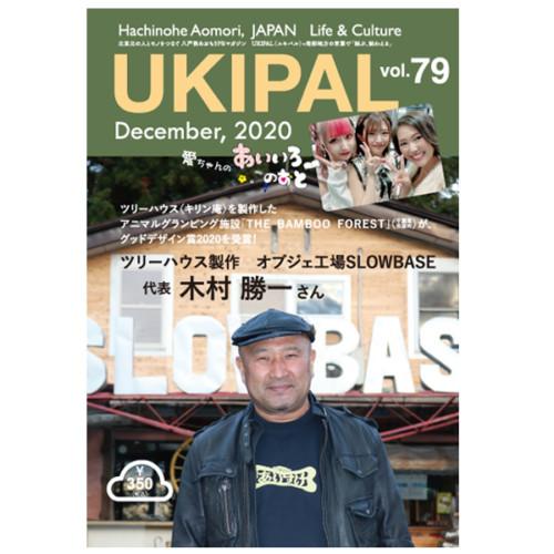 B-ukipal-79