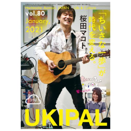 B-ukipal-80