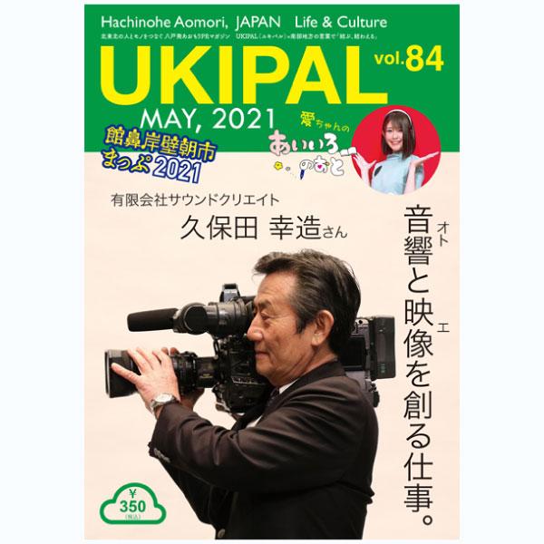 B-ukipal-84