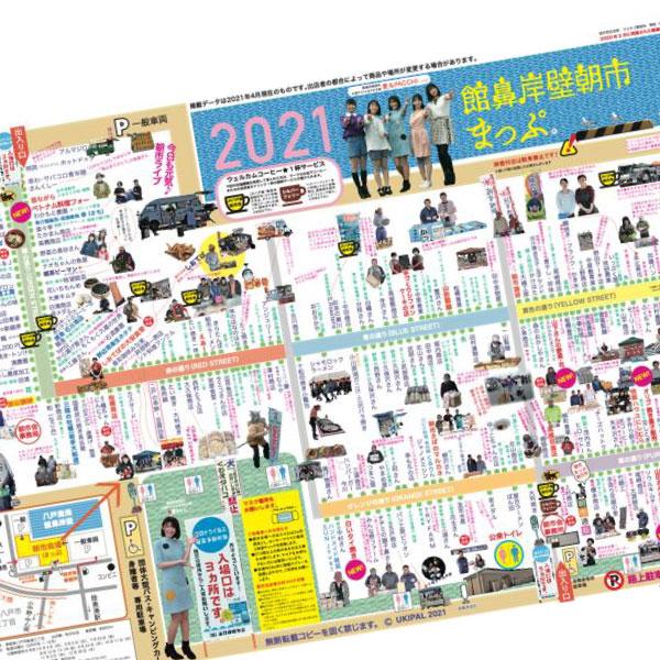 B-map-2021