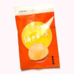 F-cheese-yaki