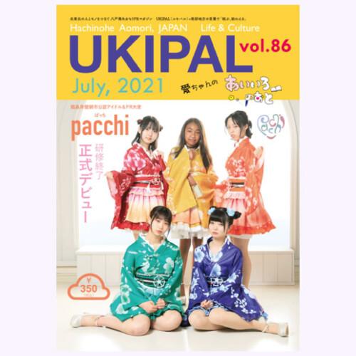 B-ukipal-86