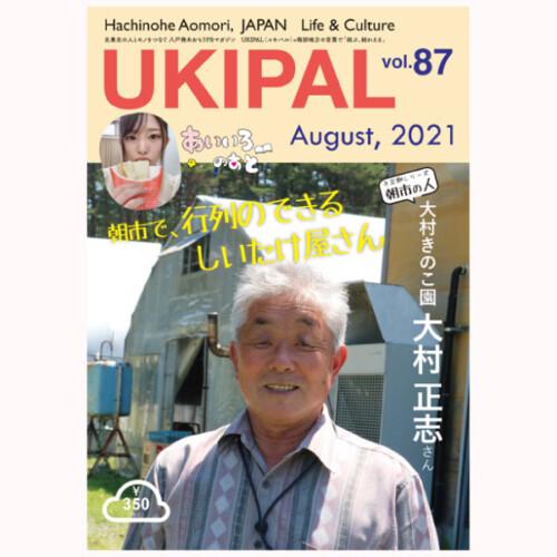B-ukipal-87