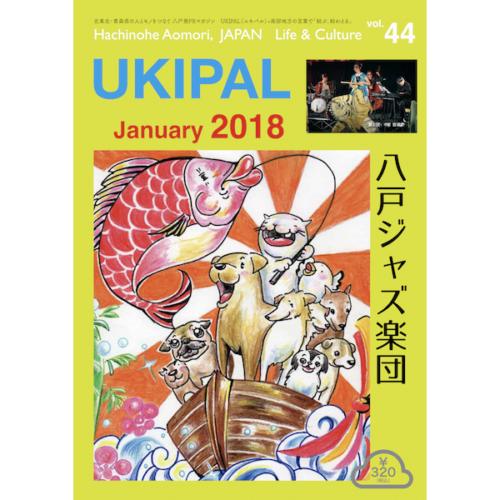 B-ukipal-44