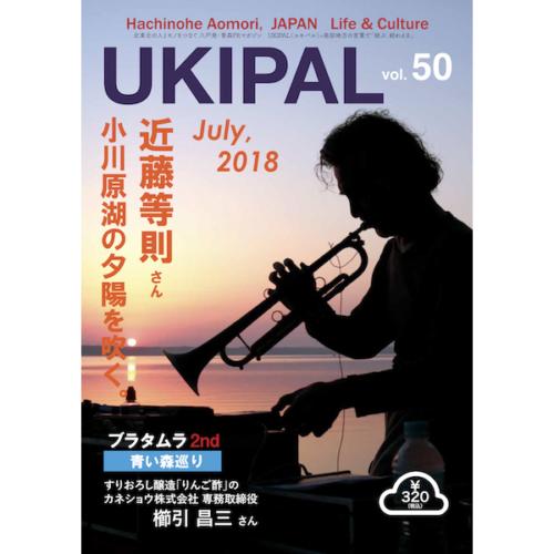 B-ukipal-50