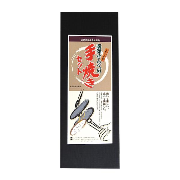 U-teyaki1