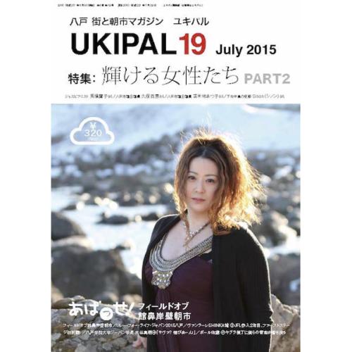 B-ukipal-19