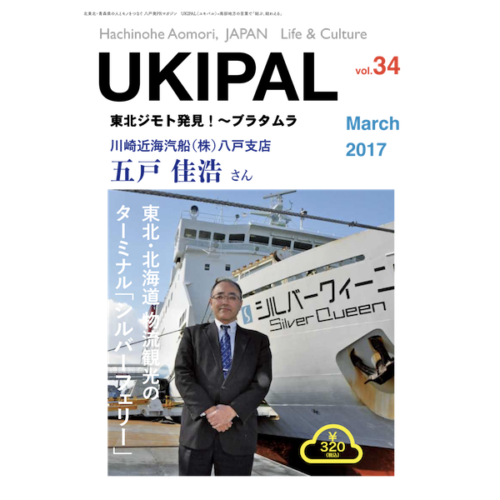 B-ukipal-34
