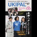B-ukipal-67