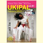 B-ukipal-81