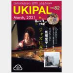 B-ukipal-82
