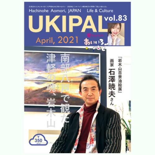 B-ukipal-83