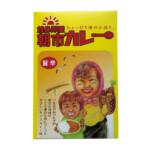 F-tatehana-curry