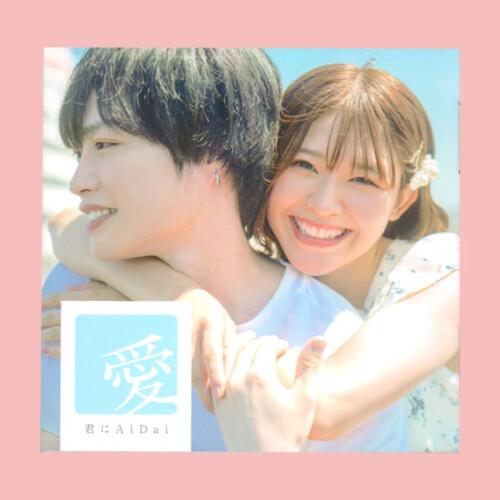 CD-Ai-1