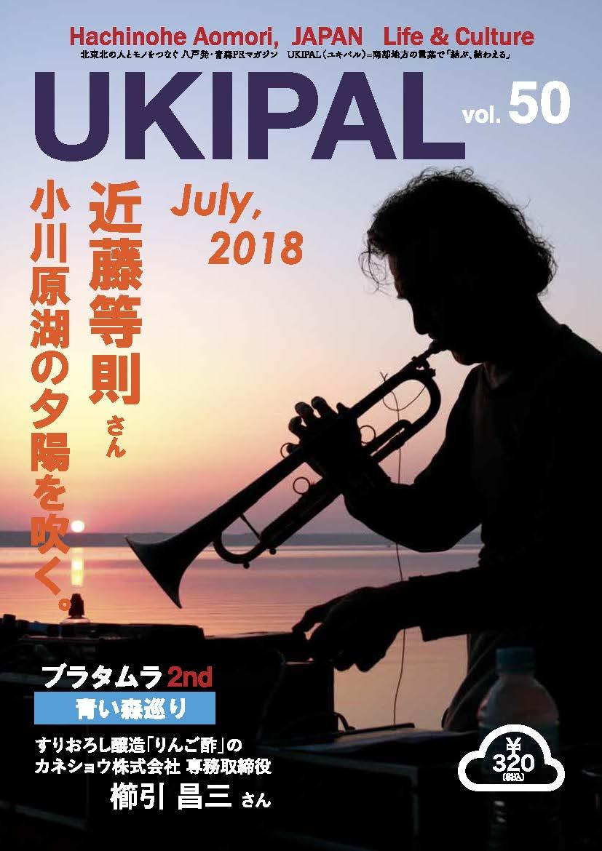 ukipal_50